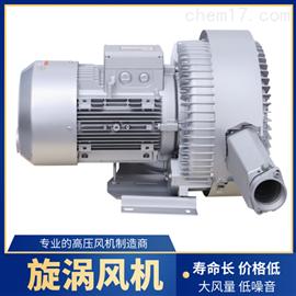 中国台湾高压漩涡气泵