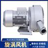 台湾高压漩涡气泵