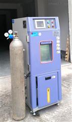 ZT-CTH-80T建材碳化试验箱