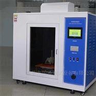 GT1192A型灼热丝试验机(仪)