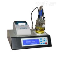 微量水分测试仪BOS-8