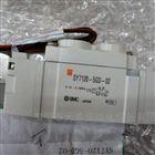SY7120系列SMC電磁閥技術原理