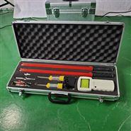 10KV高压语音核相仪