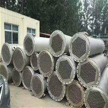 出售二手列管式冷凝器