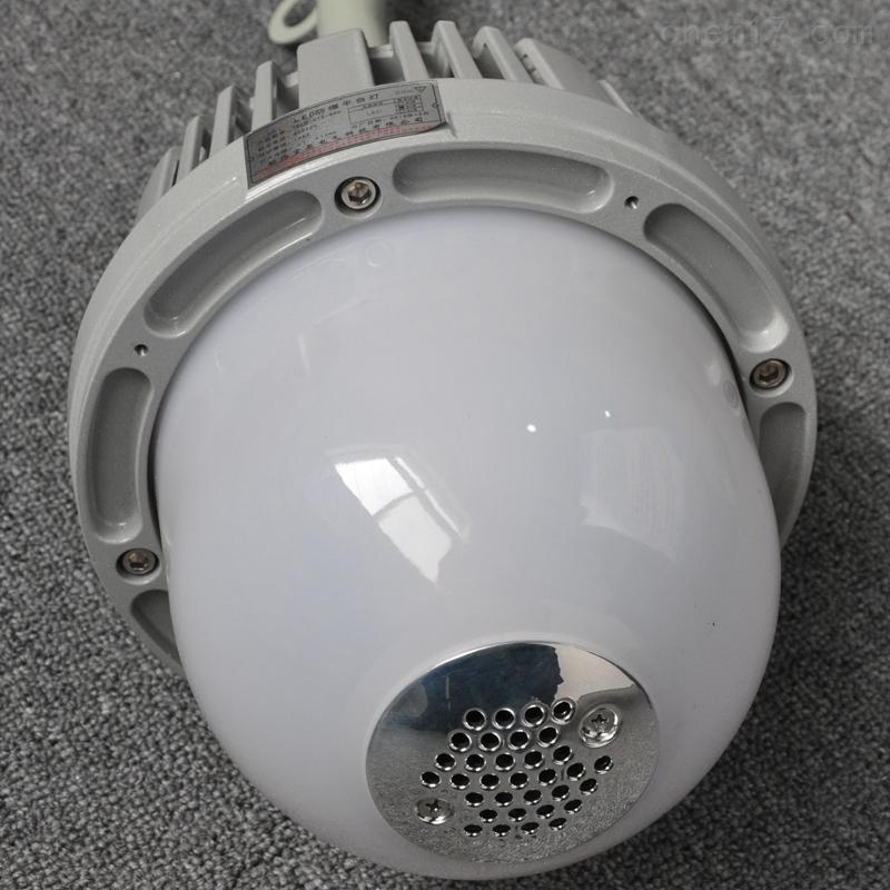 Gc203-50W50W弯杆壁式防爆LED平台灯EX
