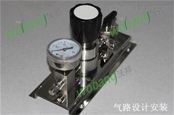 一二級減壓器