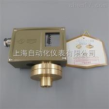 0814800压力开关D500/7D压力控制器/0.1-1.6MPa,上海远东