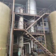 二手钛材MVR蒸发器供应
