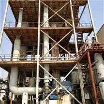 二手钛材质三效浓缩蒸发器现货供应