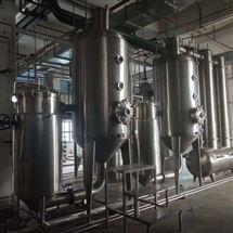 回收閑置二手高濃度廢水濃縮蒸發器