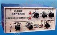 HU-4GB型生理药理实验多用仪