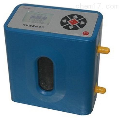 劳保所DCal30L干式气体流量校准器(1级)