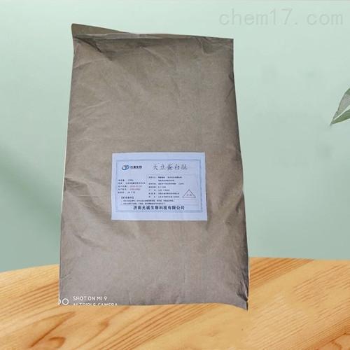 化妆品级大豆蛋白肽营养强化剂量大优惠