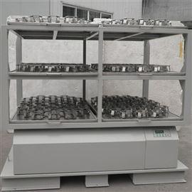 ZWY-3723B三層大容量搖瓶機