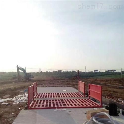 新疆工地全自动洗轮机生产厂家