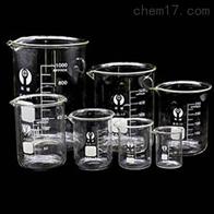 5ml环球烧杯玻璃仪器