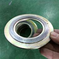 宜阳县D2222内外环金属缠绕垫片生产价