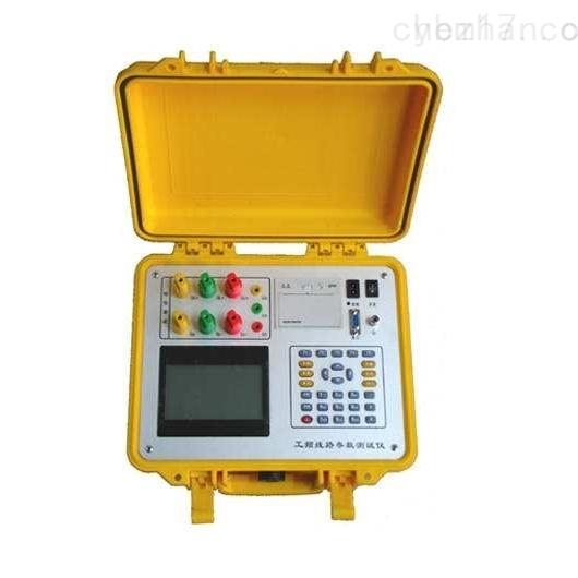 电力承装修试二级资质输电线路参数测试仪