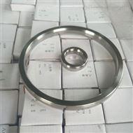 DN150不锈钢316金属八角环垫生产厂家