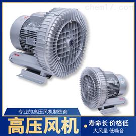 11kw双叶轮漩涡气泵