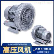 高壓曝氣漩渦氣泵