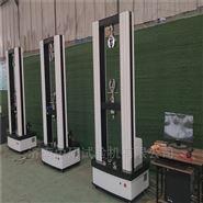 电力牵引绳拉断强度试验机一台也是批发价
