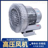 漩涡气泵流量调节