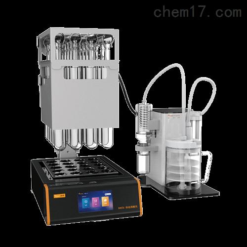 十大网赌信誉平台SH520/SH508自动消解仪