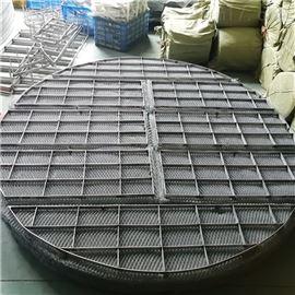 高效型金属丝网除沫器的效果