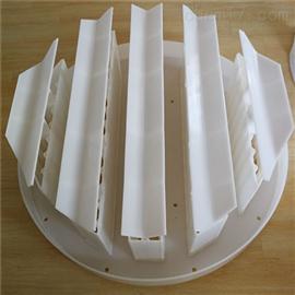 废气塔塑料塔内件PP槽盘分布器