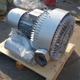 漩涡气泵抽冷风