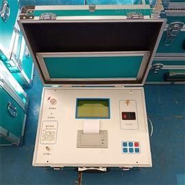 真空度測試儀優質生產廠家