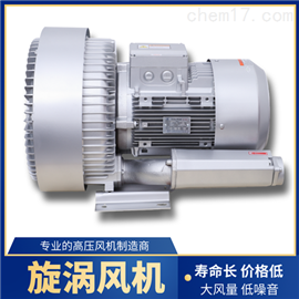 离心式漩涡气泵