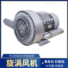 厂家批发高压漩涡气泵