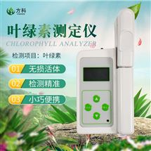 FK-YL04植物叶绿素仪