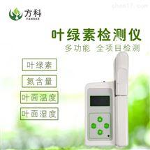 FK-YL03植物叶绿素测定仪
