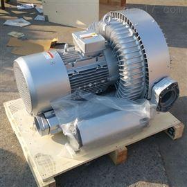 8千瓦漩涡气泵