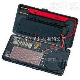 日本三和PS8a便携式太阳能充电式数字万用表