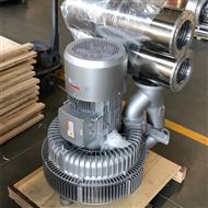 漩渦氣泵生產
