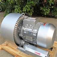 漩渦式充氣泵