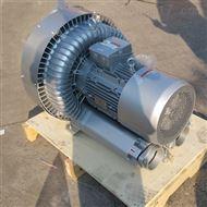 漩涡气泵 二级能效