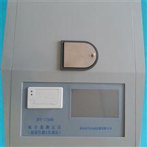 ZFY-17040深色石油产品硫含量测定仪