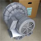 VFC508AF-S富士(FUJI )VFC環狀鼓風機