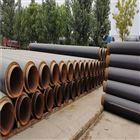 管径529聚氨酯地埋预制防腐暖气保温管道