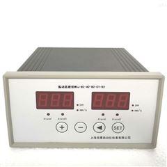振动监视仪WSJ-B2-A2-B2-C1-D2
