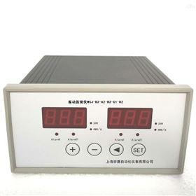 SZJ-B2L振动烈度监视保护仪振动仪
