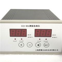 HY-ZS2,HY-3SW智能转速监测仪