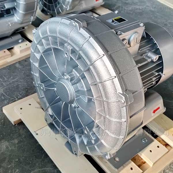 XGB-11旋涡气泵