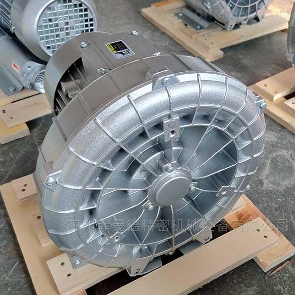 850w工业高压风机