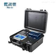 便携式64参数水质分析仪